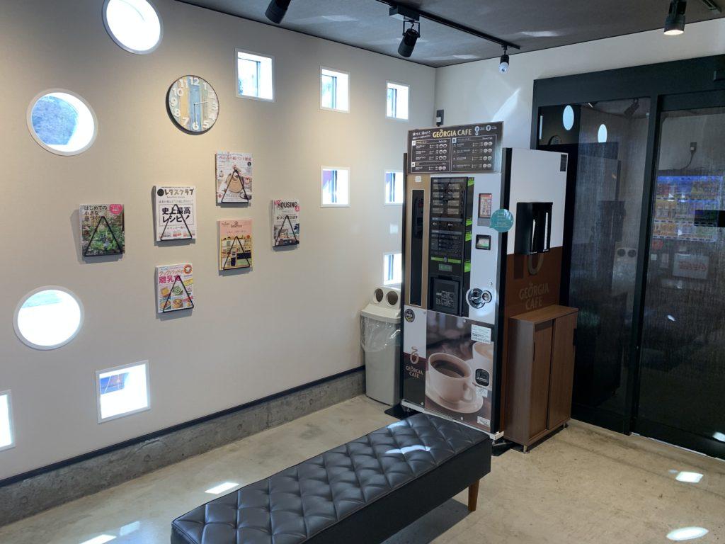 富士吉田市コインランドリーカフェスペース