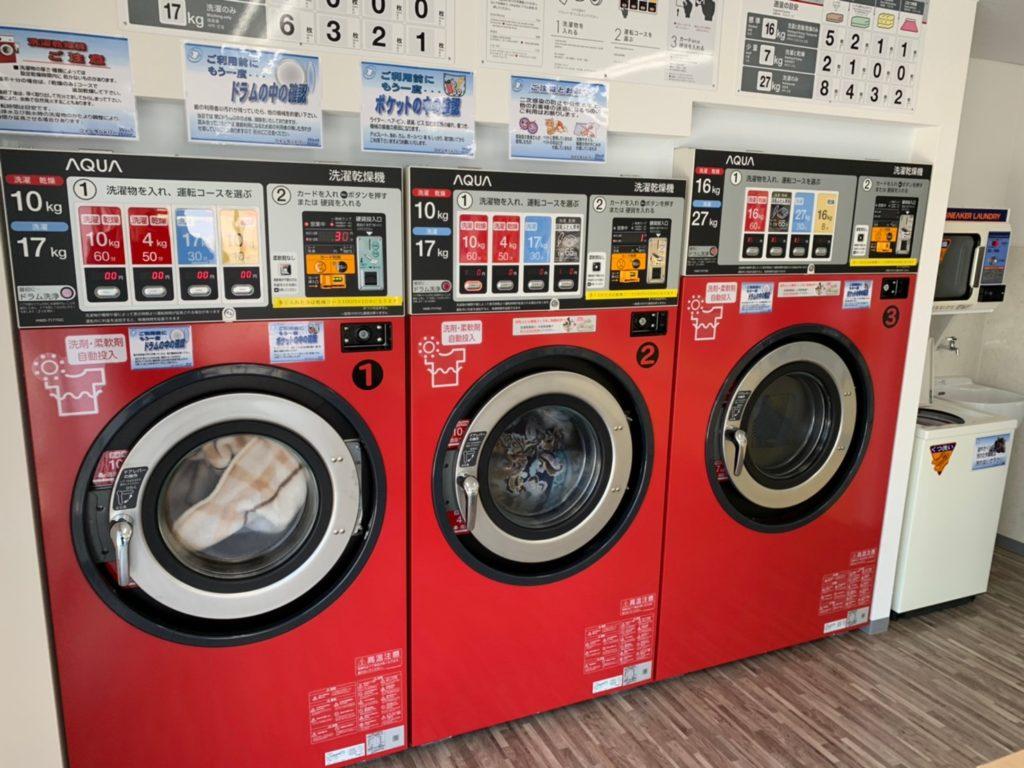 ウォッシュウェーブ宮野木店洗濯乾燥機