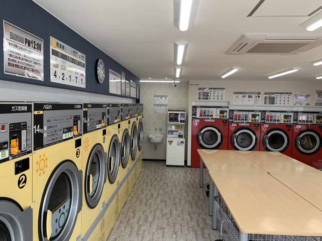 COIN LAUNDRY SKYBLUE 店内