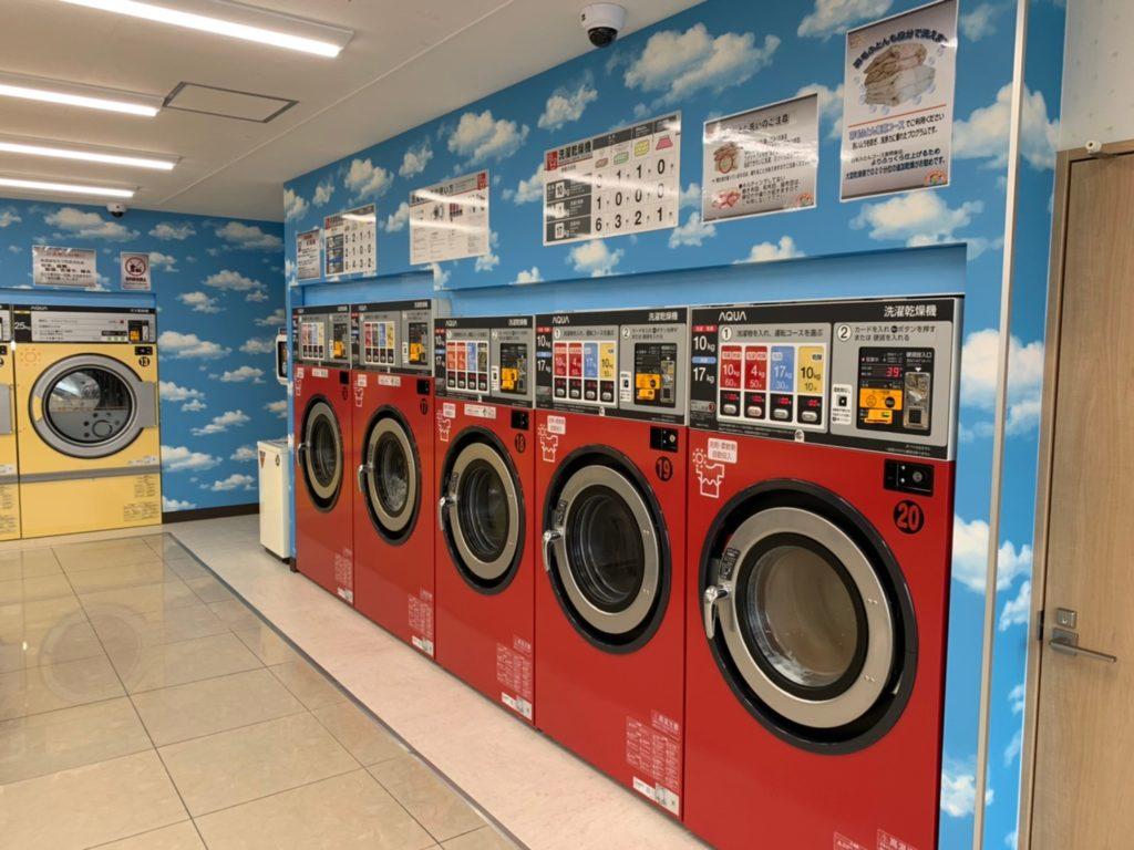 静岡県伊東市吉田ひまわりランドリー洗濯乾燥機
