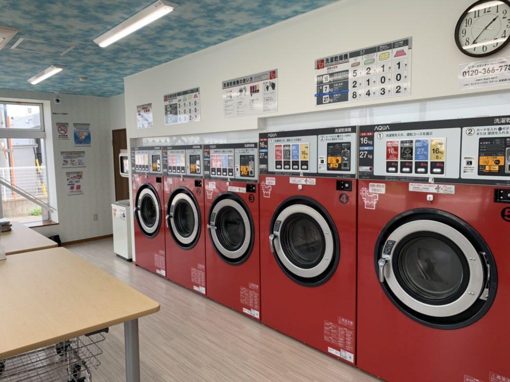 ランドリーハウス ラクーン 流通通り店洗濯乾燥機