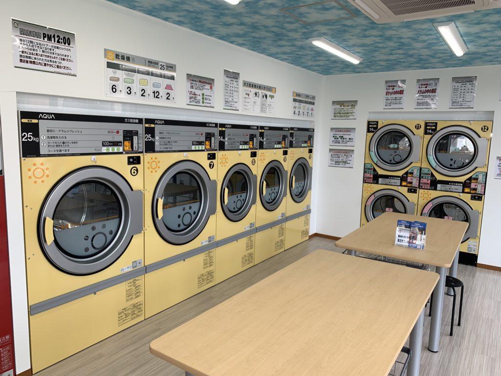 ランドリーハウス ラクーン 流通通り店乾燥機