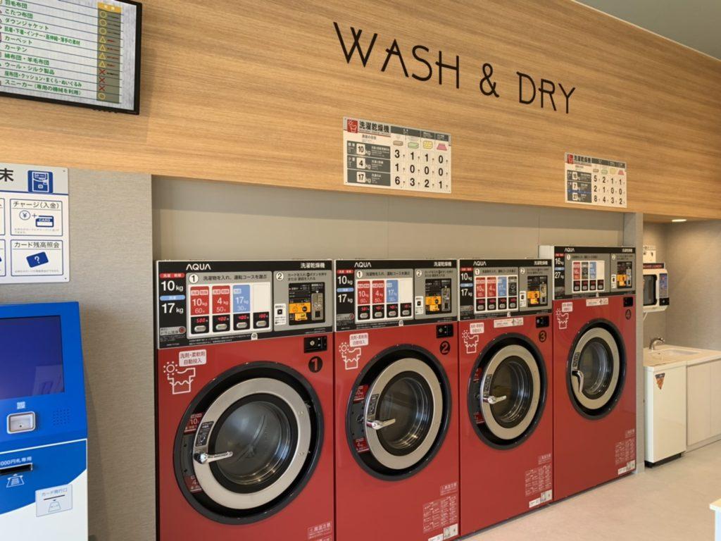 COIN LAUNDRY FUJI洗濯乾燥機