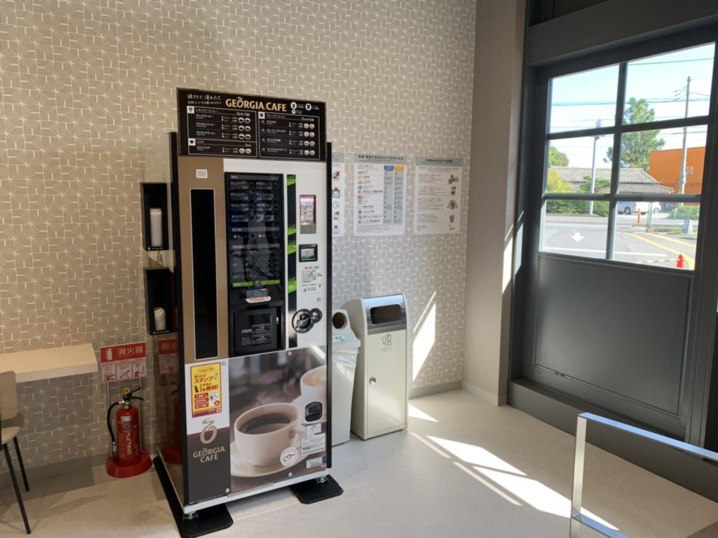 COIN LAUNDRY FUJI自動販売機