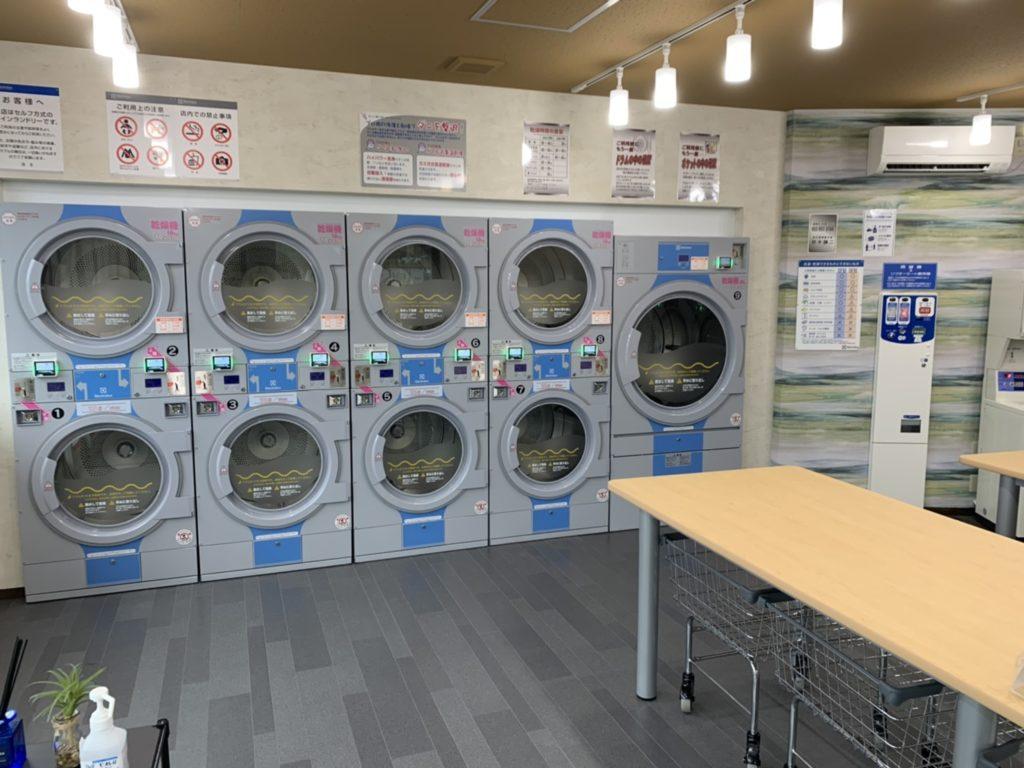 クリーニングのサトウ神山店CL乾燥機