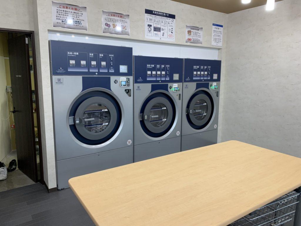クリーニングのサトウ神山店CL洗濯乾燥機