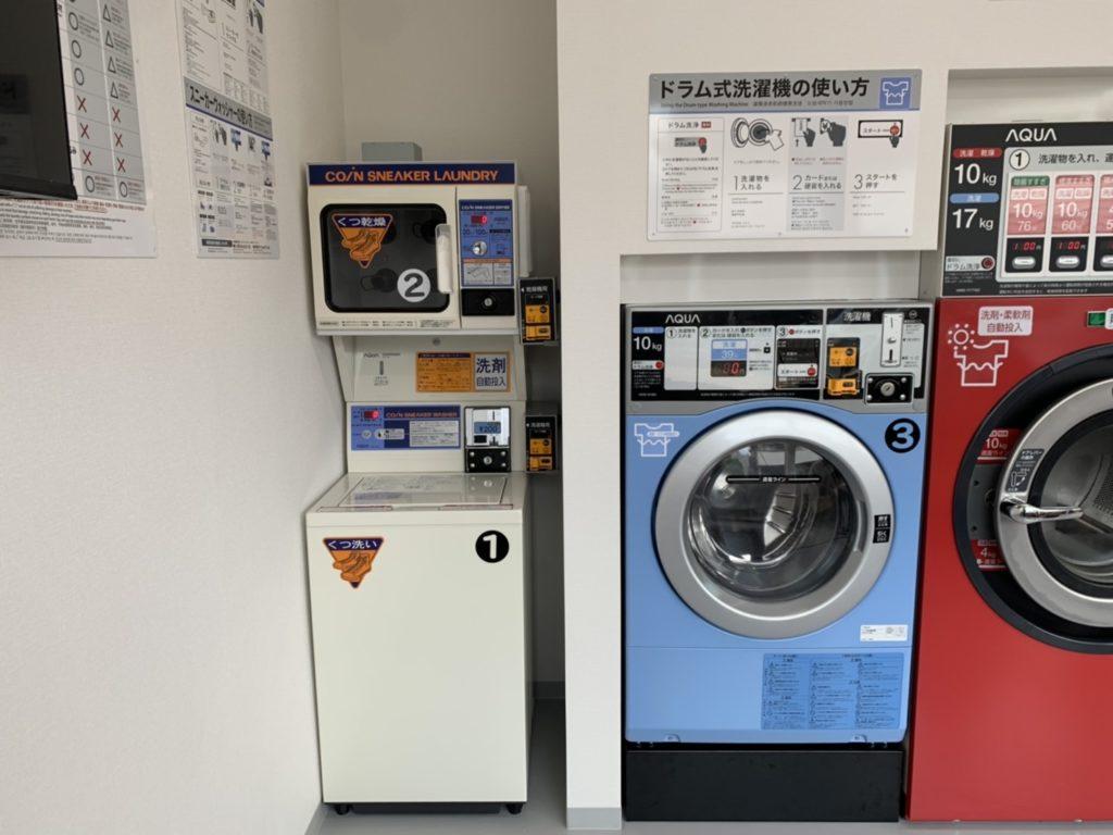 コインランドリーMADO天王西店小型洗濯機