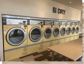 たかだの森Coin-Laundry乾燥機