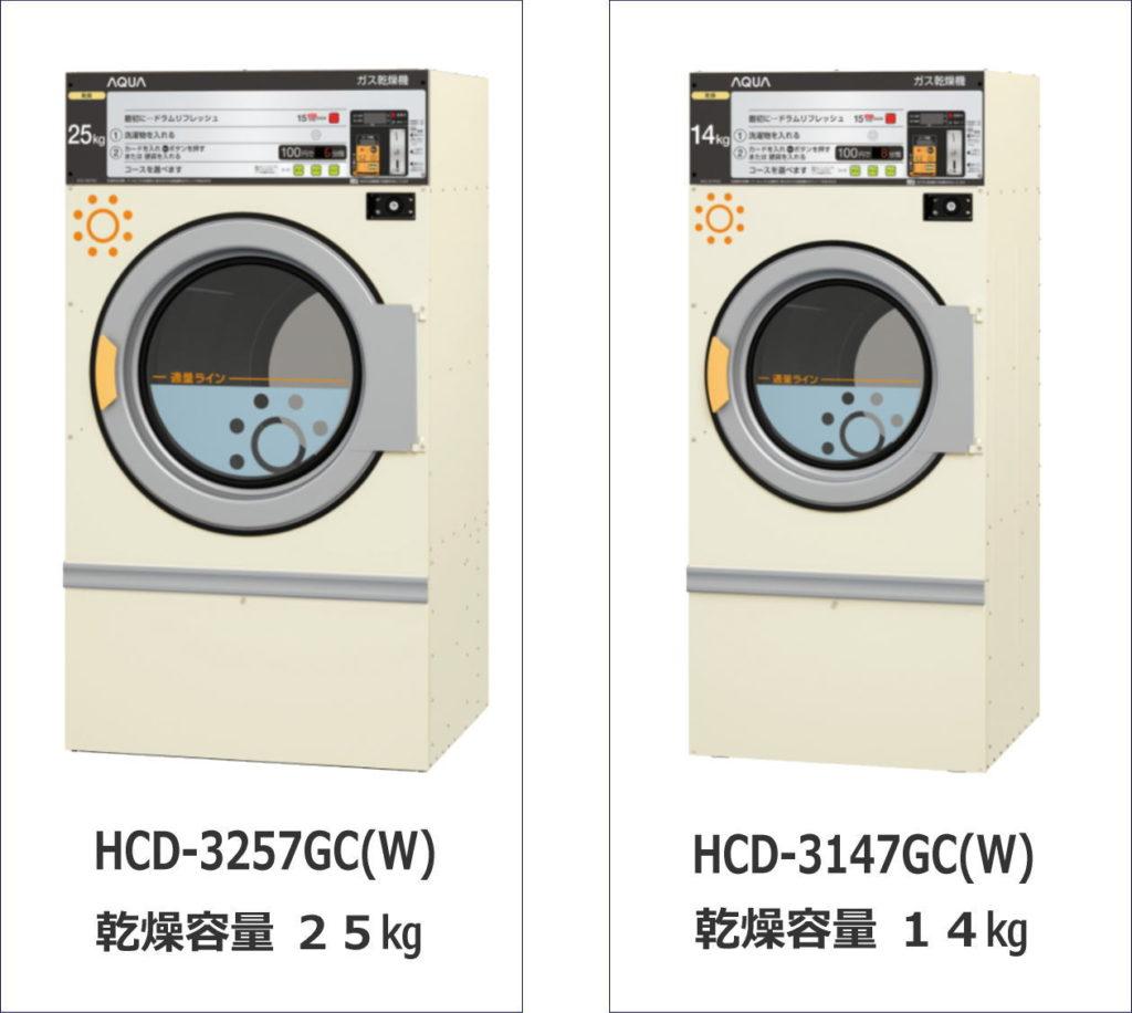 HCD-3257GC HCD-3147GC