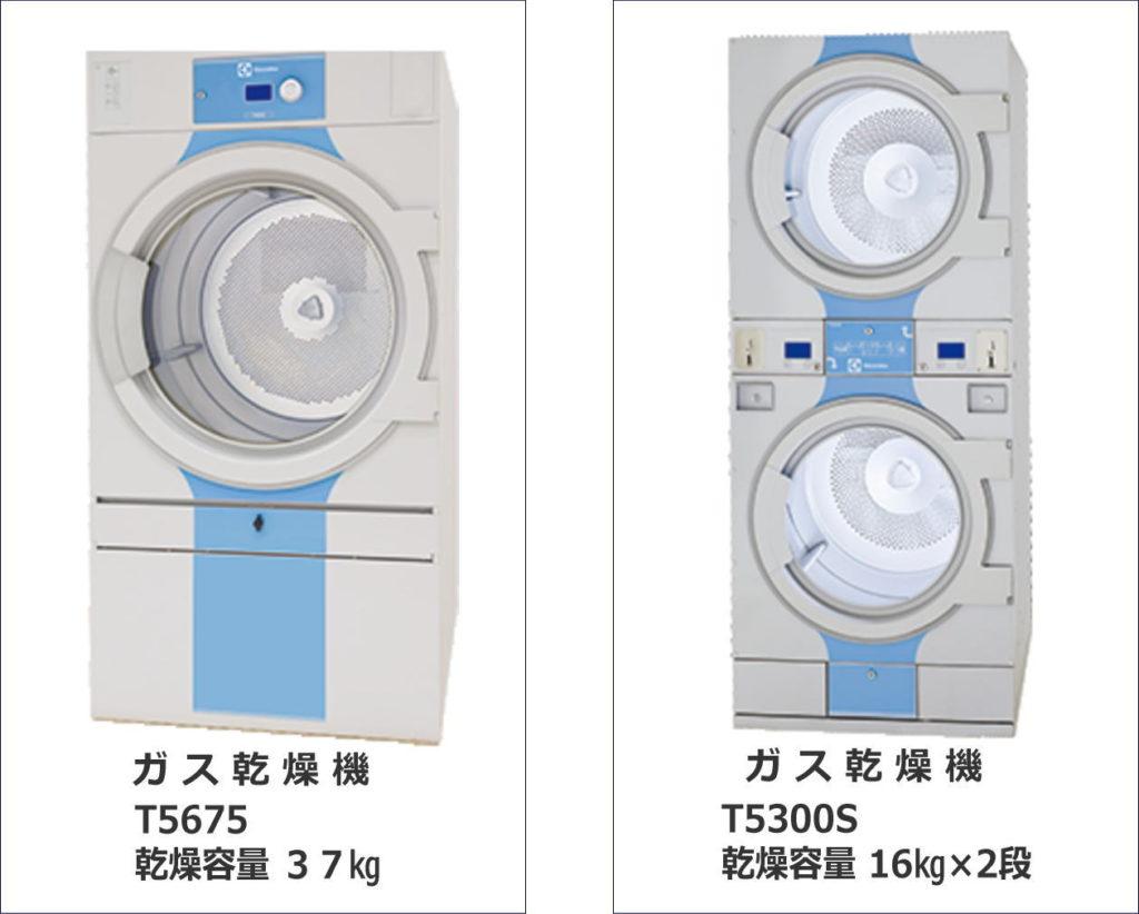 T5675 T5300S