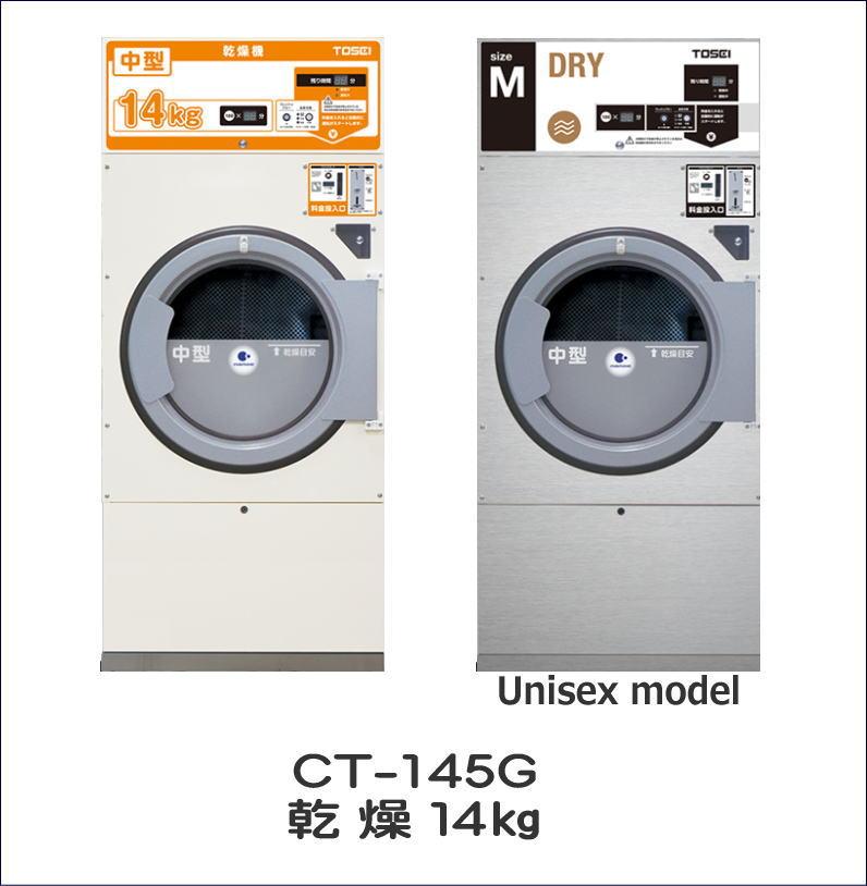 CT-145G