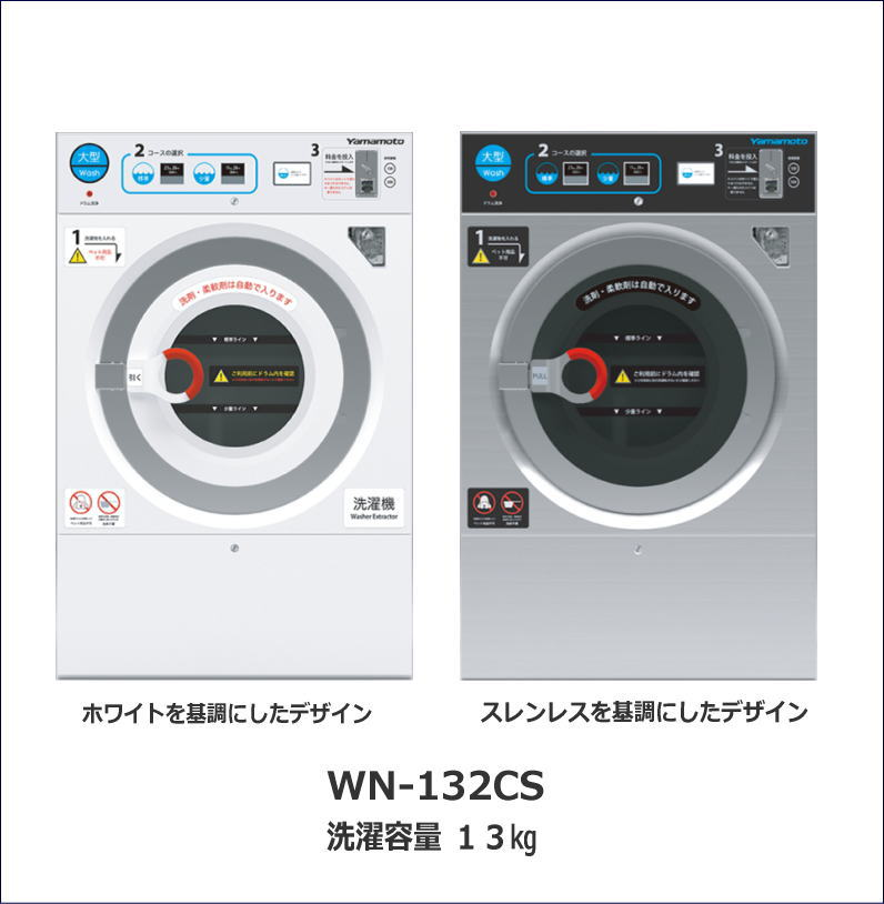 WN-132CS
