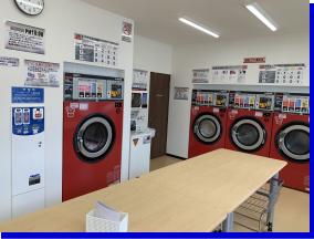 アクアシード辻町洗濯乾燥機
