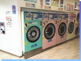 コインランドリー24洗濯乾燥機