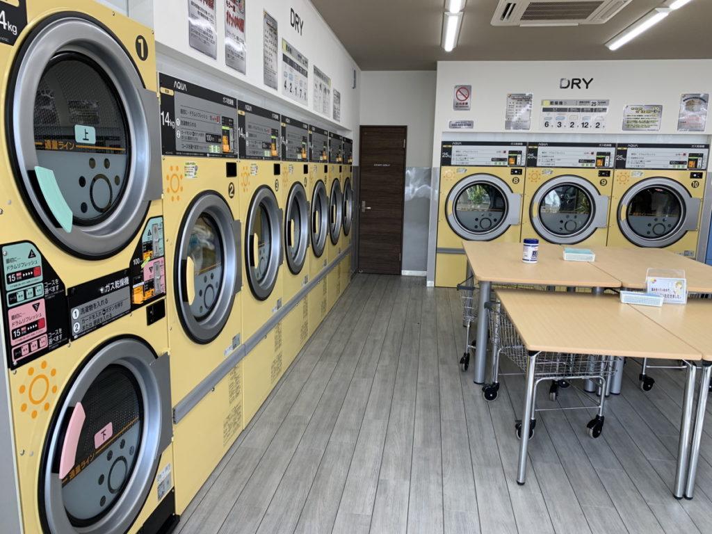 Myコインランドリー洗太乾燥機