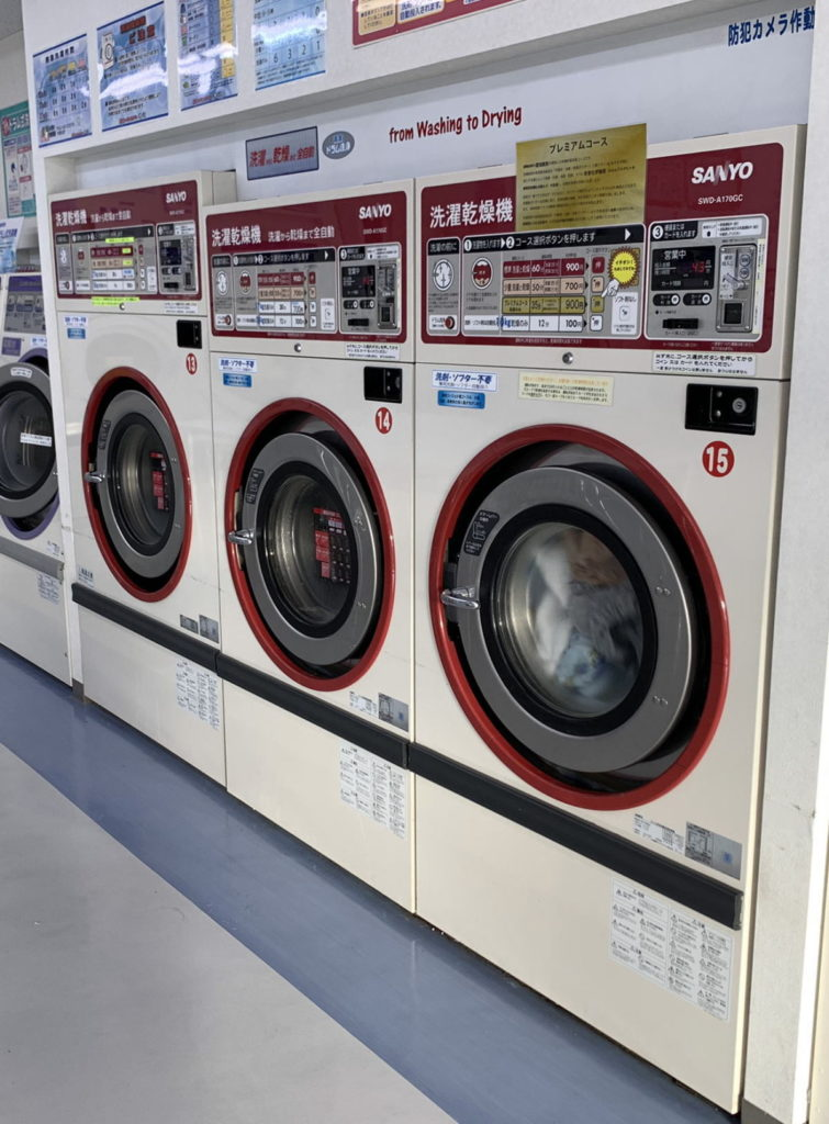 Myコインランドリー洗べえ洗濯乾燥機