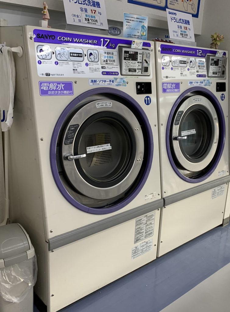 Myコインランドリー洗べえ洗濯機