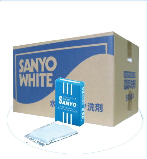 抗菌濃縮洗剤