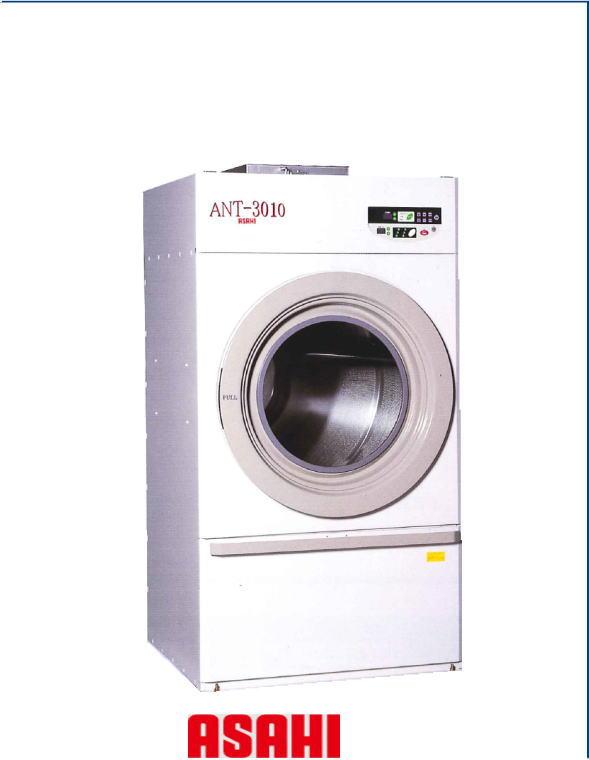 ANT-3010