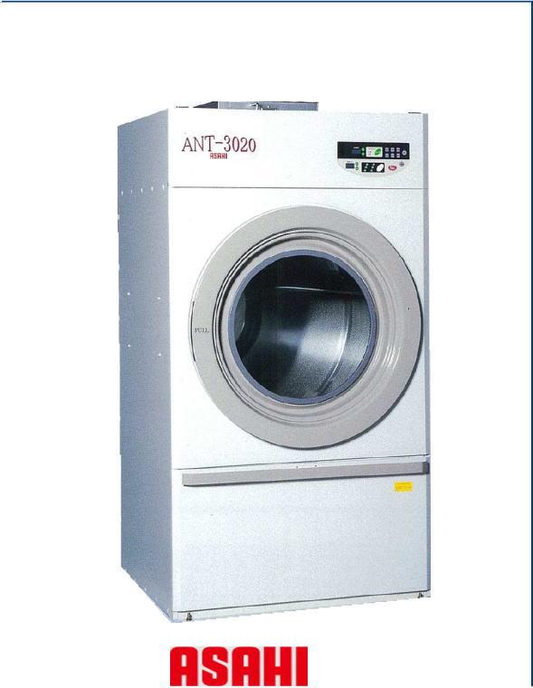 ANT-3020