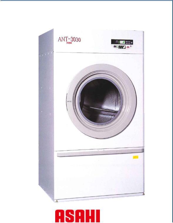 ANT-3030