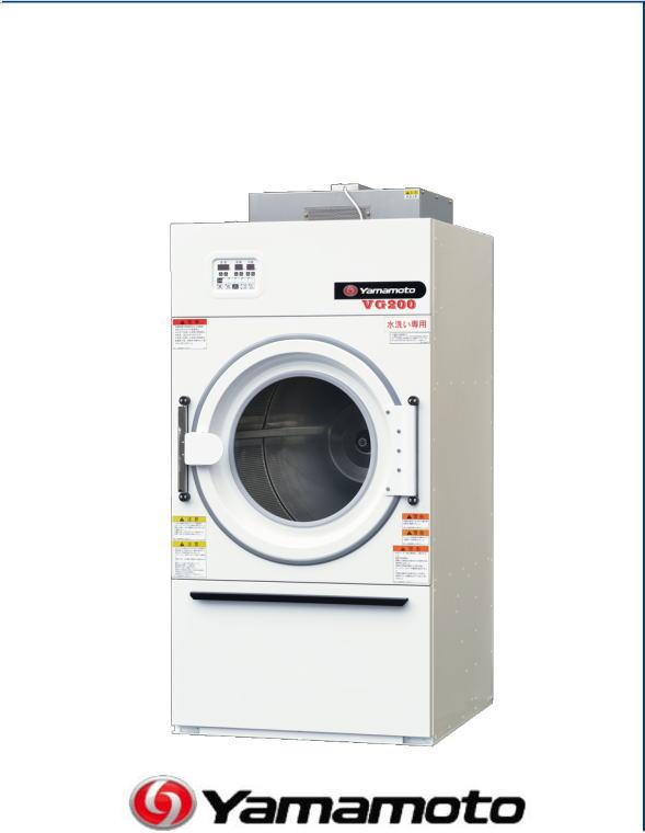 VG200