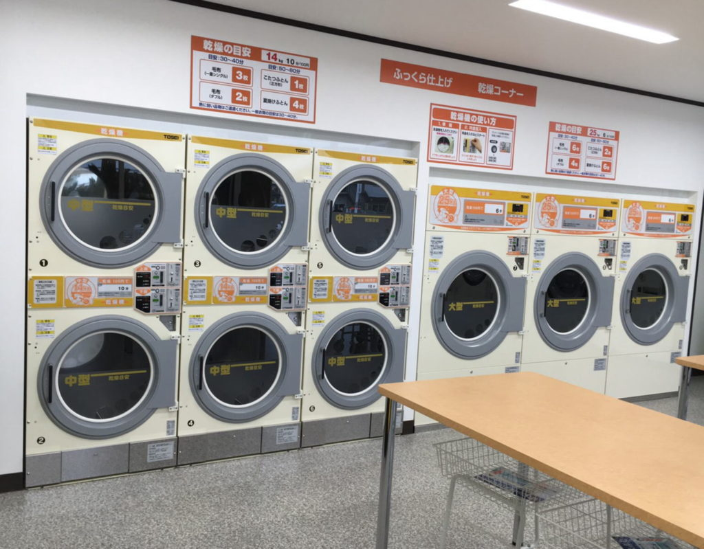 Laundry Space DAY:Z 乾燥機