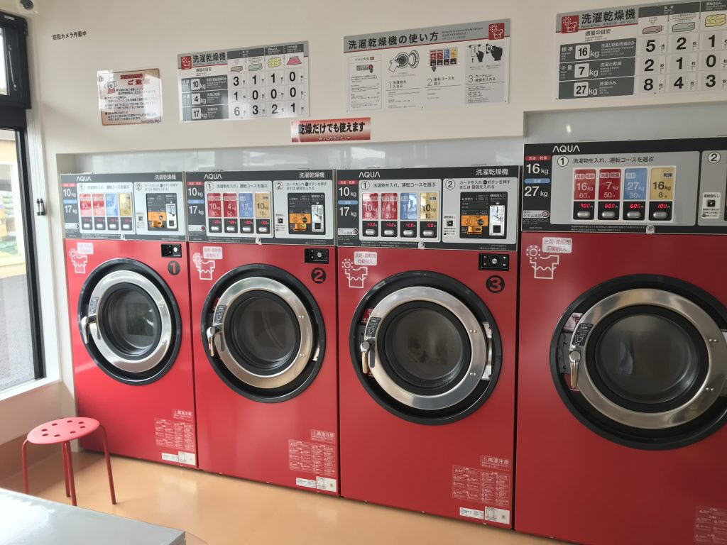 みっくんランドリー洗濯乾燥機