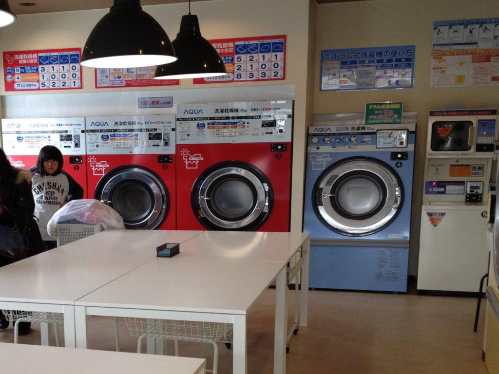 コインランドリー   B・BLUE洗濯乾燥機