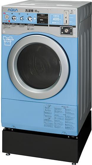 コイン式全自動洗濯機HCW-5108C
