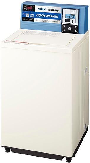 コイン式全自動洗濯機MCW-C50A
