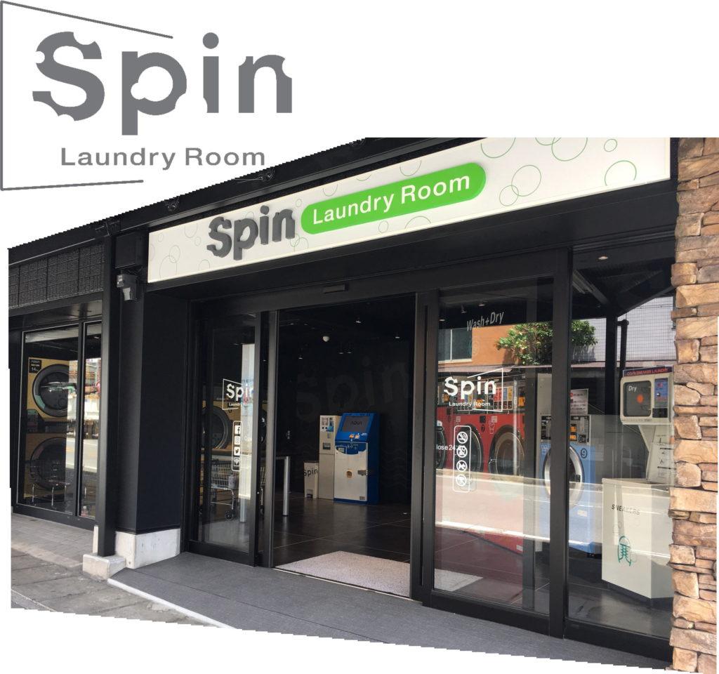 Spin Laundry Room    三島店