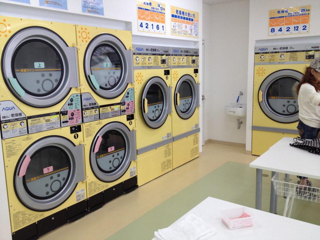 洗たくポケット 乾燥機