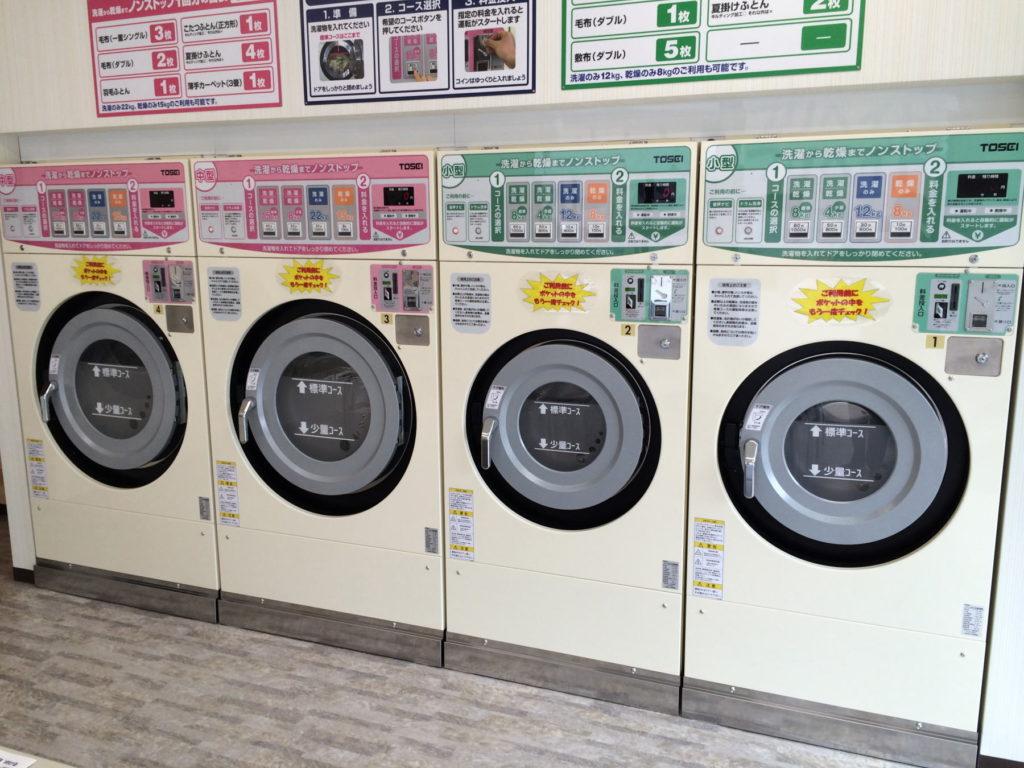 コインランドリー アクア・シード 洗濯乾燥機
