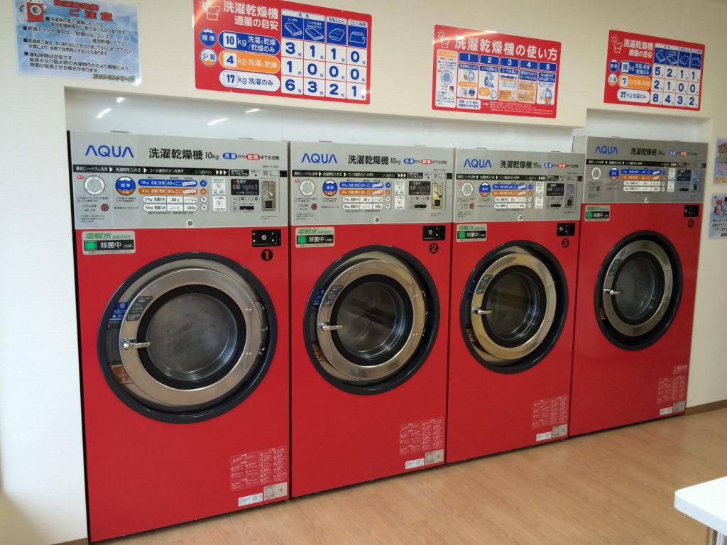 コインランドリー 縁 洗濯乾燥機