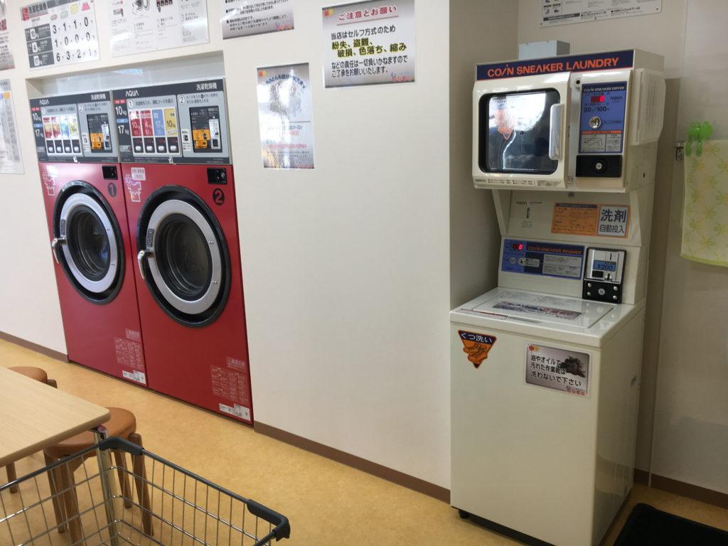 コインランドリーもなもな 洗濯コーナー