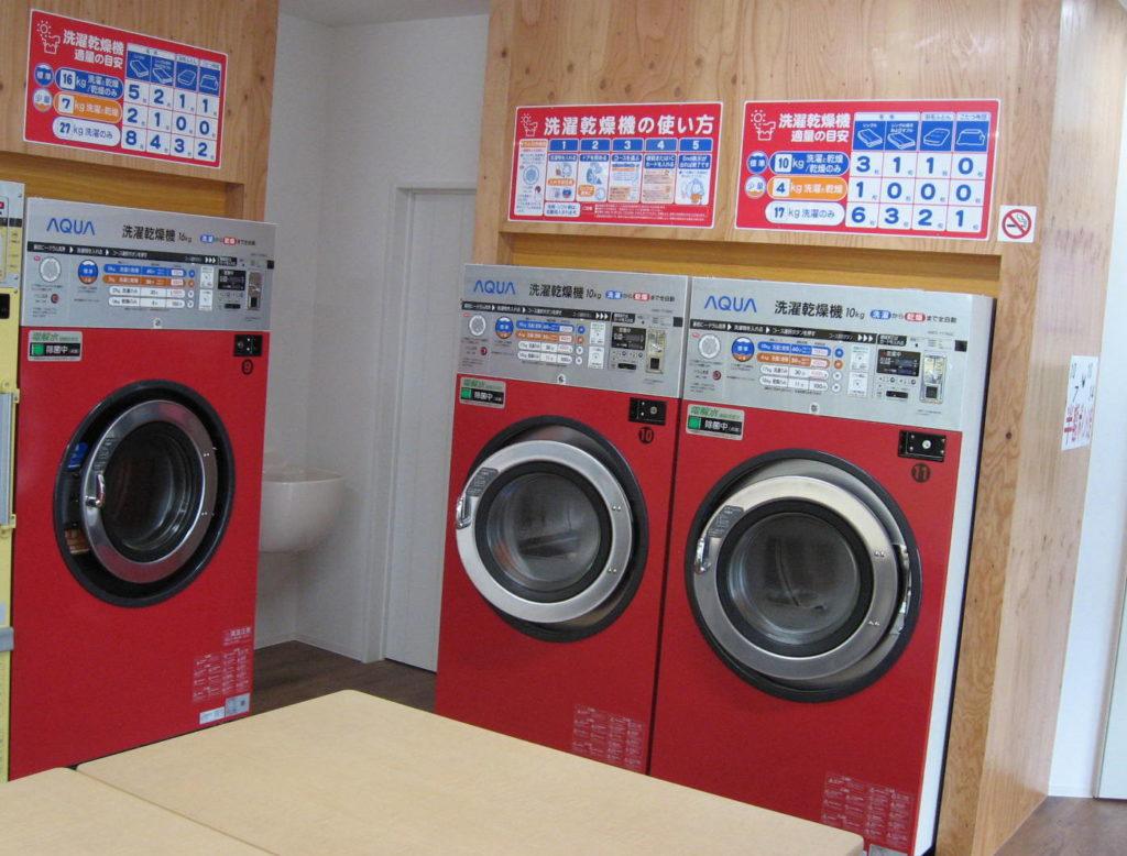 コインランドリー  ふわふわ 錦プラザ店 洗濯乾燥機