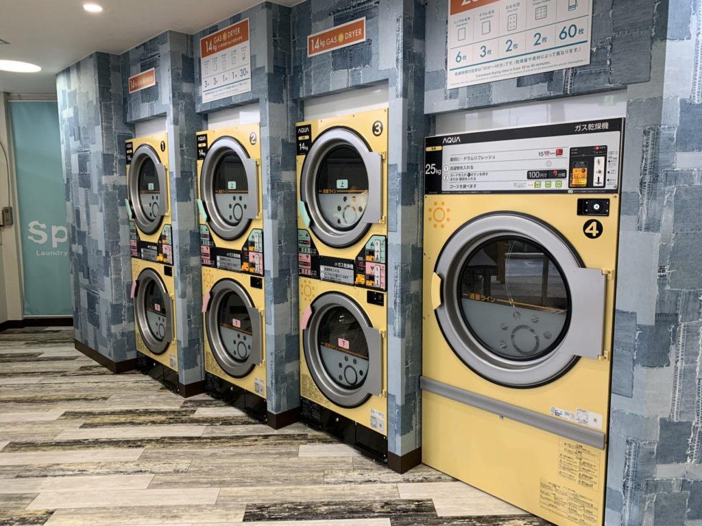 Spin Laundry Room   松田町店 乾燥機
