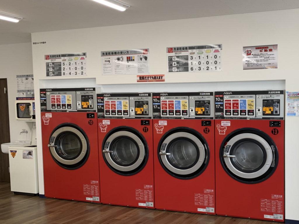 コインランドリーカリーナ 洗濯乾燥機