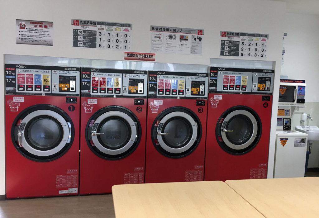 Laundry Fundry洗濯乾燥機