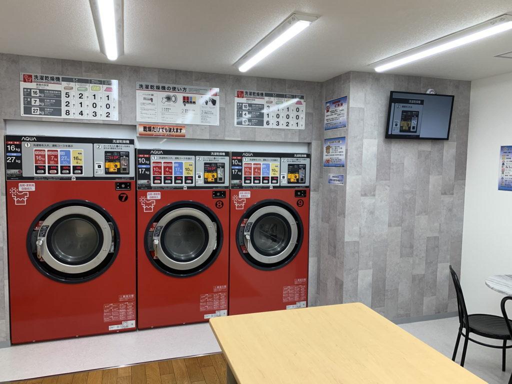 コインランドリー   ピノキオ 洗濯乾燥機