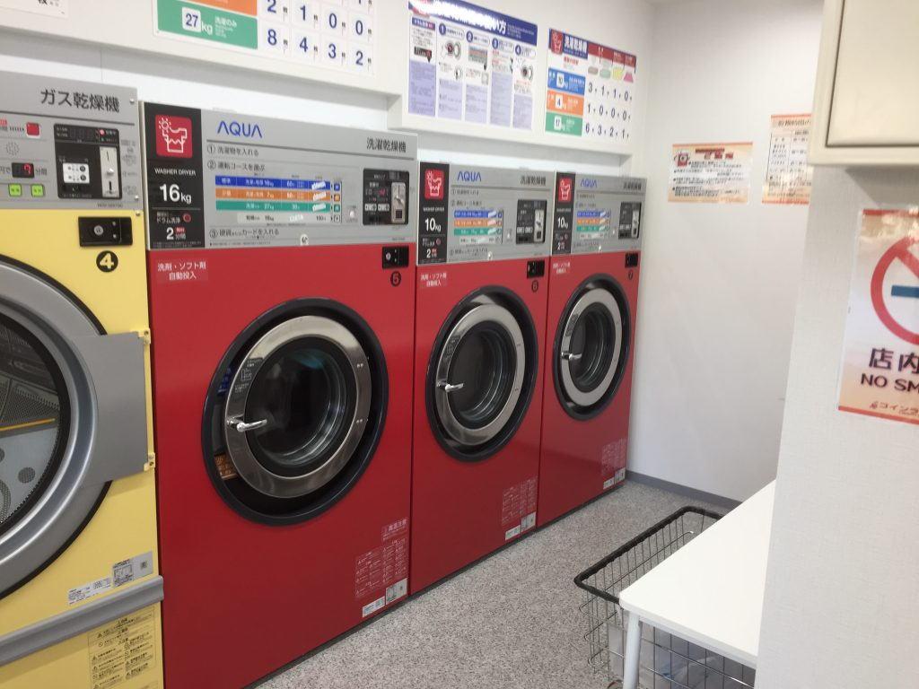 コインランドリーLIBERTY LAUNDRY STATION 洗濯乾燥機