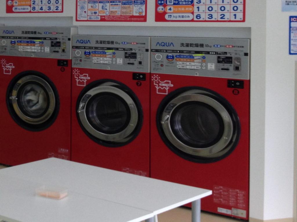 洗たくポケット 洗濯乾燥機