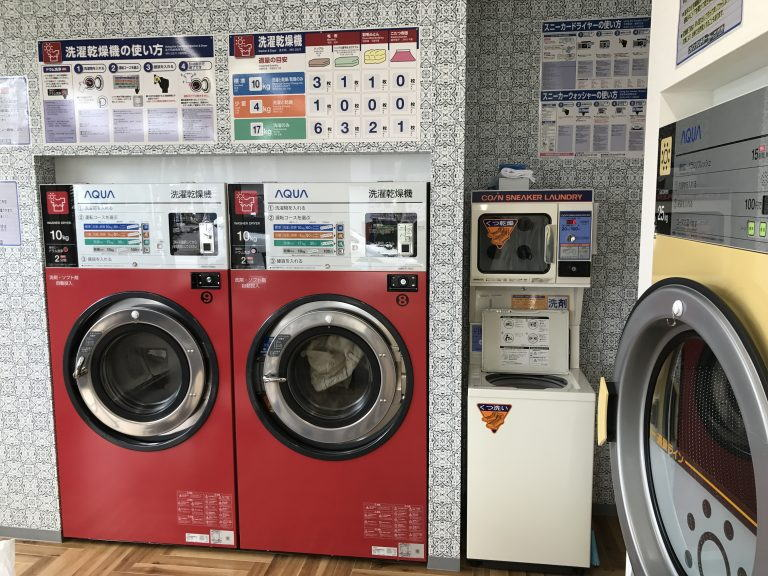 コインランドリーカーニバル 洗濯乾燥機