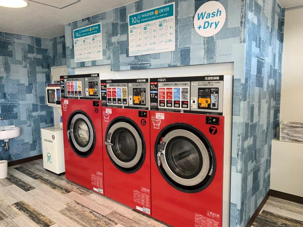 Spin Laundry Room   松田町店 洗濯乾燥機