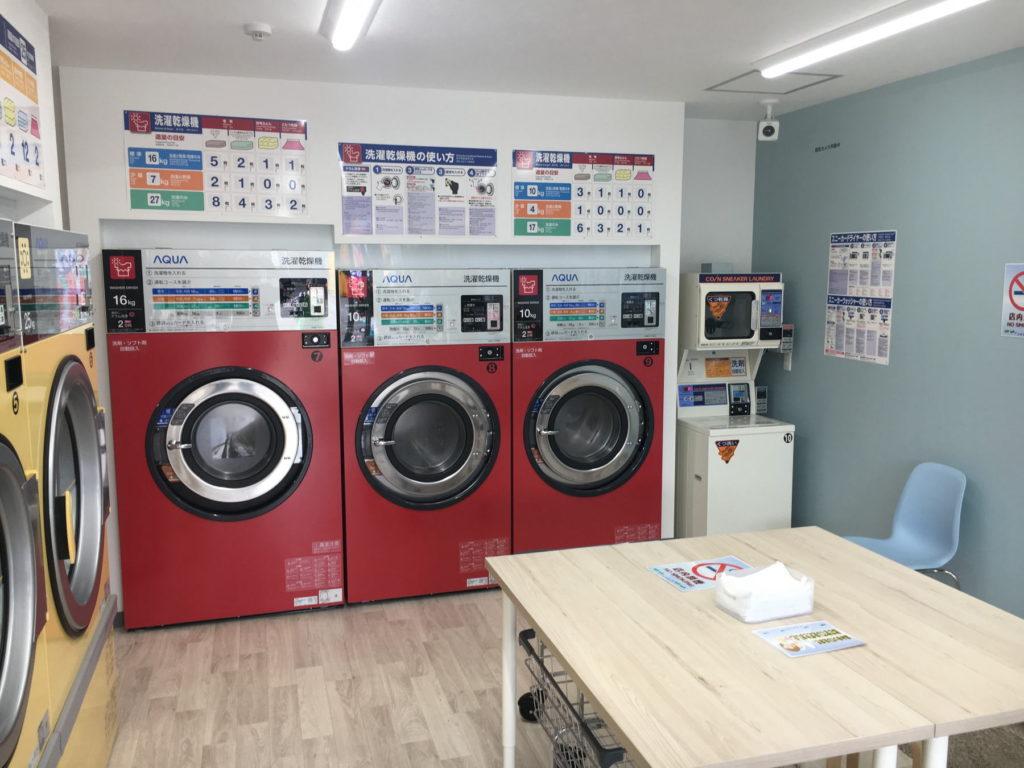 コインランドリー Fuwari洗濯乾燥機