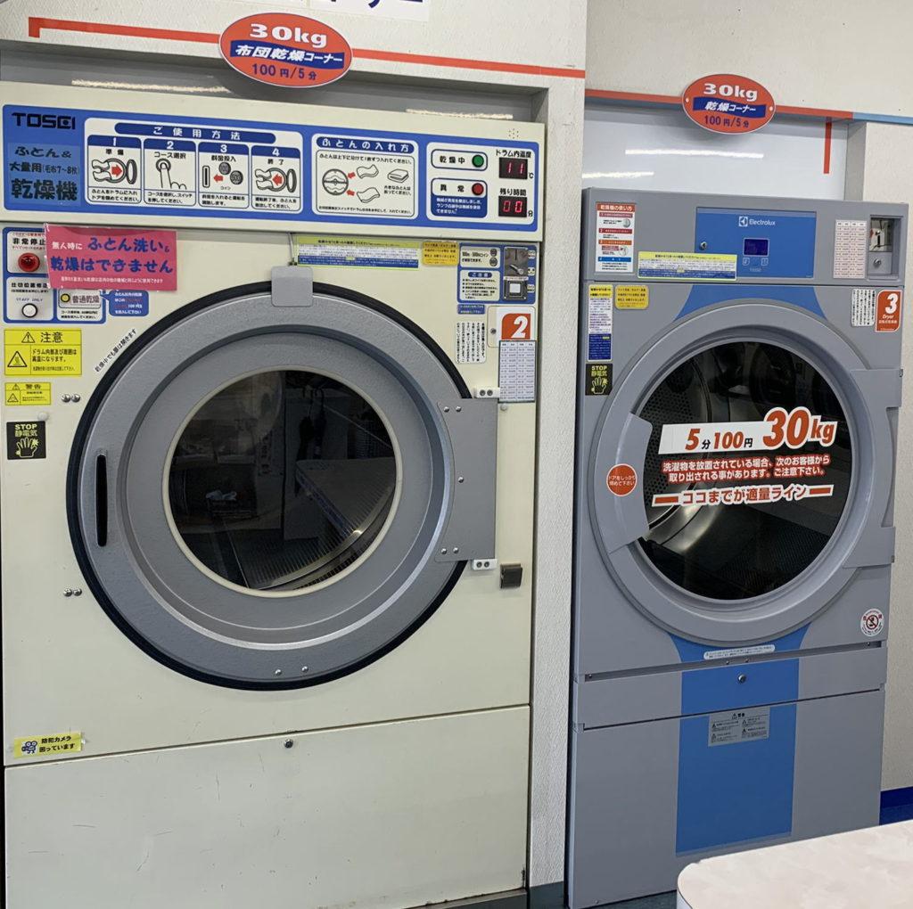 コインランドリー   ブルーハンガー 大型乾燥機