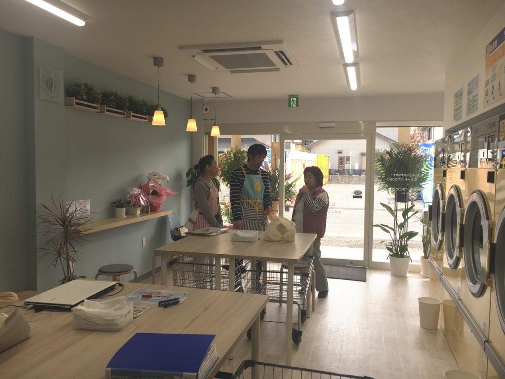 コインランドリー Fuwari店内