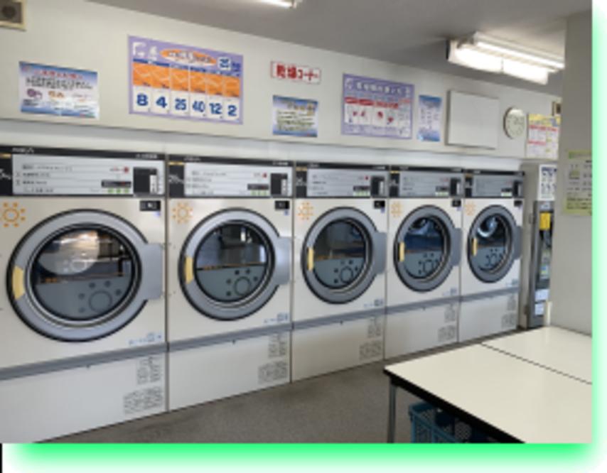 メイプルコインランドリー 乾燥機