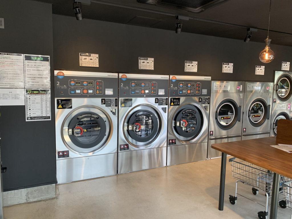 富士吉田市コインランドリー洗濯乾燥機